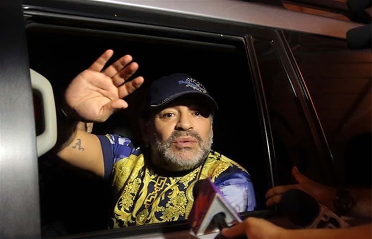 Maradona ya está en Nicaragua