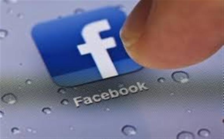 Facebook lanza un buscador de contenidos para la aplicación móvil