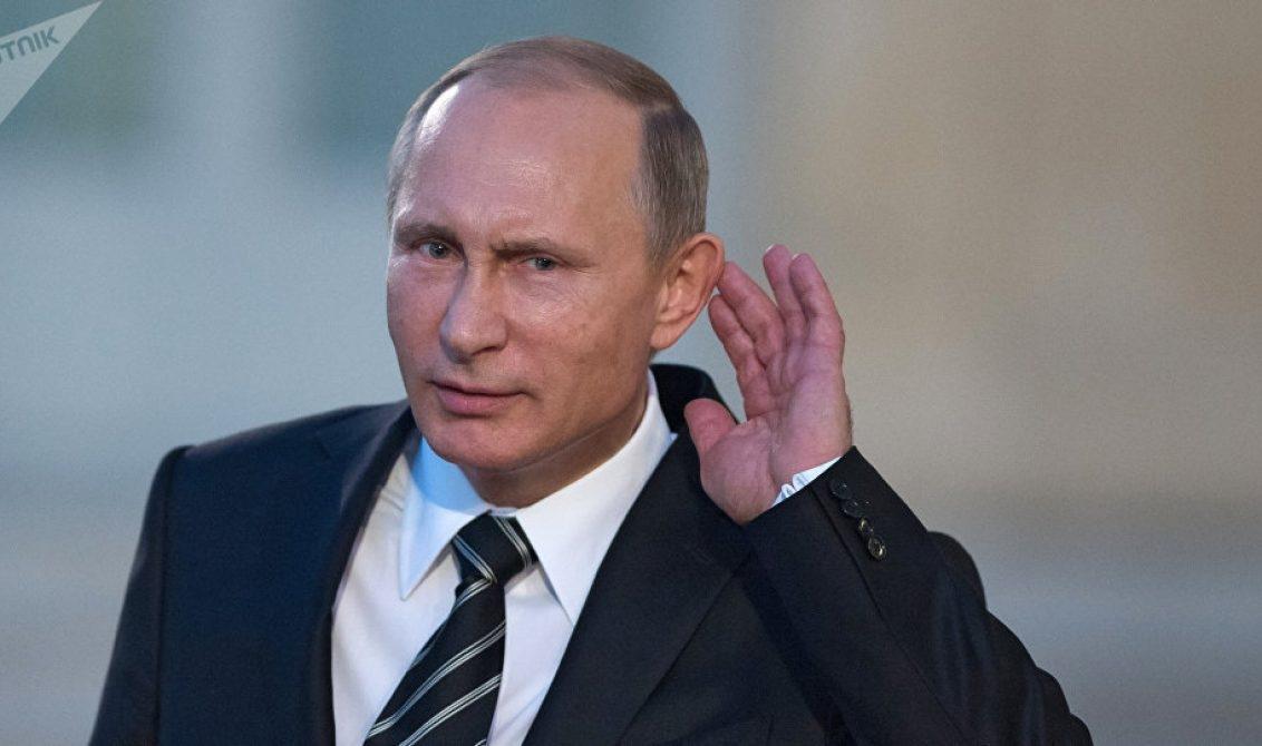 Andrés Manuel López Obrador invitó a Putin a su toma de posesión