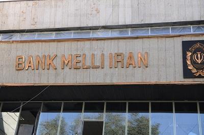 Trump sanciona al Banco Nacional de Irán y Rusia responde